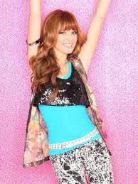 Por Bailar Tan Bien y Perfecto!!!!!!!!!!