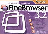 FineBrowser