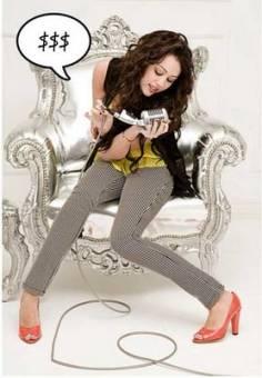 Miley Interesass